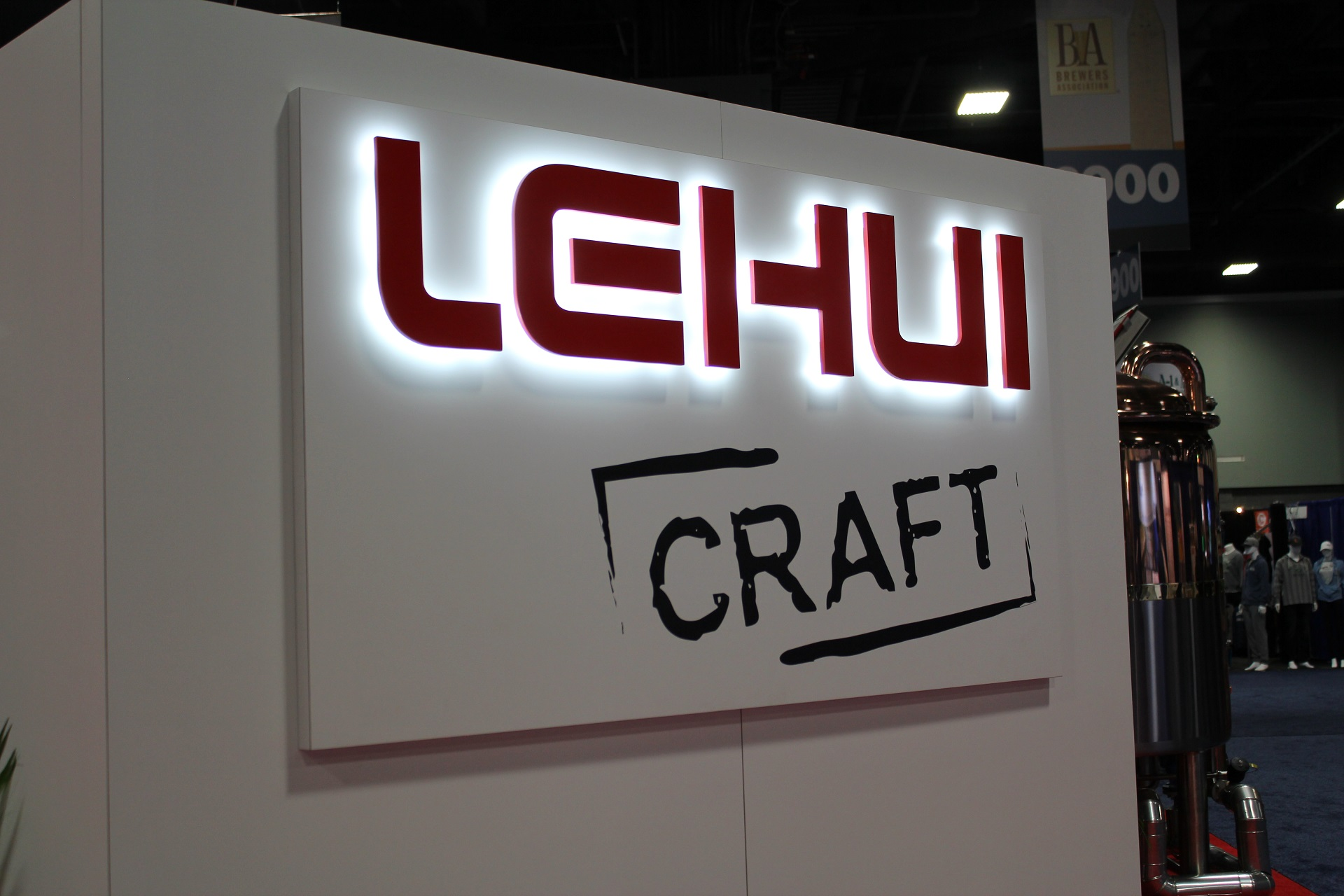 lehui-drinktec-2017-preview